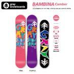BAMBINA Camber [2015-2016モデル]