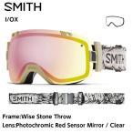 15-16SMITH【I/OX Wise Stone Throw】Photochromic Red Sensor Mirror/Clear