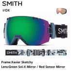 15-16SMITH【I/OX Xavier Sktchy】Green Sol-X Mirror/Red Sensor Mirror