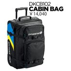 【DYNASTAR】DKCB102  キャビンバック35L ディナスターローラー付バッグ