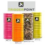 【TRIGGER POINT】GRID フォームローラー スタンダードモデル!トリガーポイント