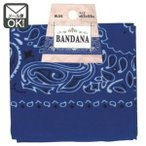 バンダナ(ブルー 青)53×53cm ペイズリー柄