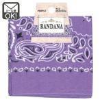 バンダナ パープル 紫 53×53cm ペイズリー柄 メール便対応 1通10枚までOK