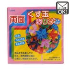 42mm  - 42s Origami Paper 105mm 4209  Double Sided