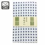 日本手ぬぐい 伝統文様 豆絞り 紺 メール便対応 1通8枚までOK