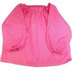 お子様スモック袖付(約70〜80cm) (ピンク) 長袖 (長袖 幼稚園 保育園 子供用 キッズ用)