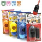 携帯ゴミ袋ケース キャラカラ— (ケース付きビニール袋)