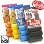 ベビー 携帯ゴミ袋ケース用袋 取替え用 ワイドサイズ (ケース付きビニール袋用)