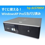 HP dc5700SF Celeron 420 1.6GHz 80GB HDD CD-ROM WindowsXP 中古品