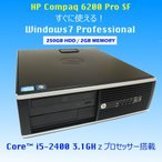 HP 6200 Pro SF Core i5-2400 3.1GH�� 250GB HDD DVD-ROM Windows7 �����