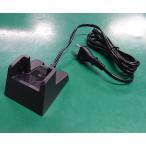 岩通デジタルコードレス電話機用 充電台 DC-PS9 CE