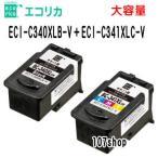 ((エコリカ)) BC-340XL + BC-341XL 互換 リサイクルインク ECI-C340XLB-V + ECI-C341XLC-V  [ブラック(大容量)+カラー(大容量)] Ecorica