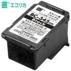 ((エコリカ)) BC-345 互換 リサイクルインク ECI-C345B-V  [ブラック] ecorica