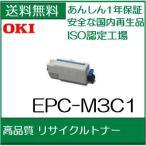 EPC-M3C1   リサイクルトナー OKI データ   /R17