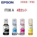 ((代引き:不可)) ((EPSON メーカー純正品))  ((4色セット)) エプソン インクボトル IT08KA IT08CA IT08MA IT08YA /各1本 /J1914