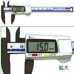 【シンワ測定】デジタルノギス(カーボンファイバー製)100mm 19978
