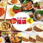ショッピングレストラン レストランユースオンリーカレー 5種類から選べる30食セット(10食×3種類) 宅配便A