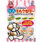 マルカン 母乳ミルクゼリー DF-200 (犬用おやつ・ゼリー)