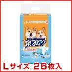 ユニ・チャーム ペット用 紙オムツL 26P (犬用おむつパンツ)