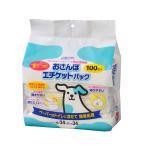クリーンワンおさんぽエチケットパック100枚 (犬用携帯うんち袋・マナーポーチ) #55271 防災セット