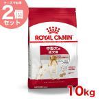 【まとめ買い】ロイヤルカナン ミディアム アダルト 10kg×2個