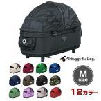 エアバギー フォー ドッグ ドーム2 コット[Air Buggy for Dog DOME2 COT] 単品 Mサイズ #stw-142851【ポイント10倍!】