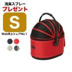 【正規品】エアバギー ドーム2 コット[Air Buggy For Small Animals DOME2 S Plus COT] Sサイズ / 猫 小動物 カート #stw-149488