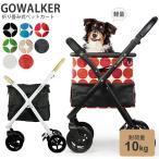 [ゴーウォーカー]gowalker ショッピングキャリーバッグ セット(本体フレーム+キャリーバッグ) 選べる4タイプ / 買い物 CARRY BAG デニム