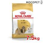 ロイヤルカナン シーズー 成犬 7.5kg / [ROYAL CANIN BHN 犬用ドライ] #w-1001837