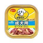 ビタワンGOO 成犬用 ビーフ チーズ 100g