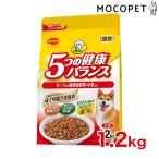 200円クーポン☆ビタワン VITA-ONE ドッグフード ドライ ビタワン5つの健康バランス 成犬用 ビーフ味・野菜入り 小粒 1.2kg 正規品
