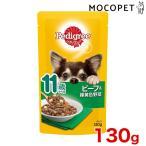 ペディグリー [Pedigree] 11歳から用 ビーフ&緑黄色野菜 130g / 犬用 JAN:4902397808794 ウェット パウチ ドッグフード いぬ #w-100397