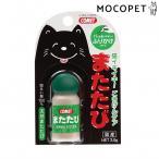 コメット COMET 猫用おやつ またたび[CTA]