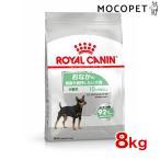 ロイヤルカナン ミニ ダイジェスティブケア 4kg / 胃腸が敏感な小型犬用 /[ROYAL CANIN SHN 犬用ドライ] JAN:3182550853385 #w-120007