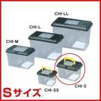 アイリスオーヤマ 飼育ケース CHI-S ブラック 4905009450725 #w-135349