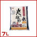 アイリスオーヤマ 炭の猫砂 SNS-70 7L 4905009367900