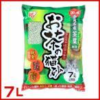 アイリスオーヤマ お茶の猫砂 OCN-70N 7L #w-135376