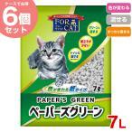 Yahoo!モコペットペーパーズグリーン 7L×6個 新東北化学工業4901879002484 #w-136056【おひとり様2点まで】猫砂 紙砂【お得なケース価格】
