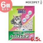 Yahoo!モコペットペーパーズグリーンせっけんの香り 6.5L×6個 新東北化学工業 猫砂 14901879003488 #w-136057【おひとり様2個まで】 猫砂 紙砂【ケース価格でお買い得】