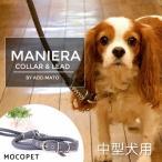 アドメイト [Add.Mate] 【特価品】Maniera マニエラ M 中型犬用 カラー&リード セット 4903588516993 #w-139184