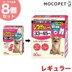 Yahoo!モコペット【お得な8個セット】しつけるシーツW消臭 neo レギュラーサイズ 60枚入 犬用品 ペットシーツ ボンビアルコン 14977082096661 #w-140711-00-00