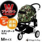 エアバギー フォー ドッグ ドーム2 スタンダード[Air Buggy for Dog DOME2 STANDARD] カモフラージュ (迷彩) Mサイズ 4562174245817【ab_30】