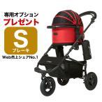 【正規品】エアバギー ドーム2 ブレーキ[Air Buggy For Small Animals DOME2 S Plus BRAKE] タンゴレッド(赤) Sサイズ / 猫 小動物 カート #w-149484