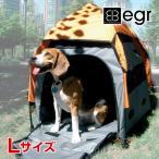 [イージーアール]egr アンブレラペット Umbrella Pet 犬用テント ゲージ L  8019808092386 #w-151702-00-00