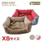 [トップズー]TopZoo リバーシブルベッド ドゥドゥコージー 犬猫用 XS チョコ ラズベリー 2色から選べる #w-151715