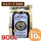 [ブラックウッド]BLACKWOOD なまず肉ベースのミルフード 5000 900g (300g×3個) ドッグフード 4562210500610 #w-151875