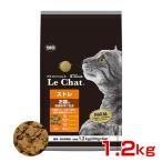 プロステージ ル・シャット ストレ 乳酸菌配合 お腹の健康維持に配慮 成猫用 1.2kg (200g×6)/ PROSTAGE ルシャット ストレ キャットフード ドライ #w-152065