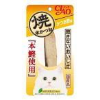 [チャオ]CIAO いなば 焼本かつお かつお節味 1本 猫 おやつ 国産 チャオ 4901133636202 #w-153760