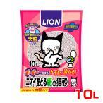 [ライオン]LION ニオイをとる紙の猫砂 10L / 猫砂 トイレ ねこ 4903351004429 #w-155754