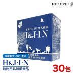 PREMIUM 乳酸菌 H&J・I・N 30包 / 高品質乳酸菌:EF-